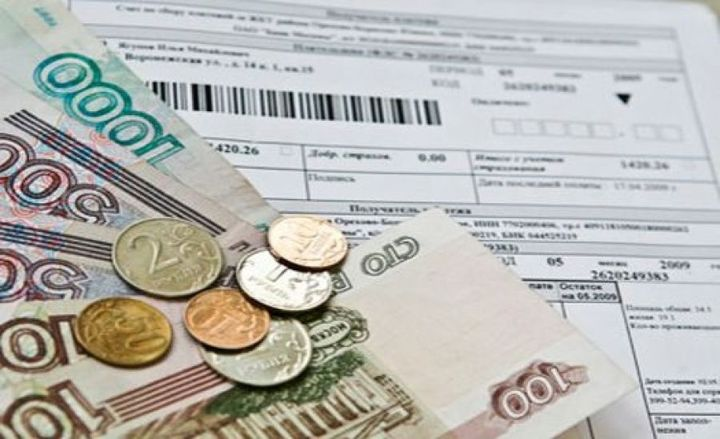 Своевременная оплата услуг ЖКХ - гарантия эффективной работы Министерства