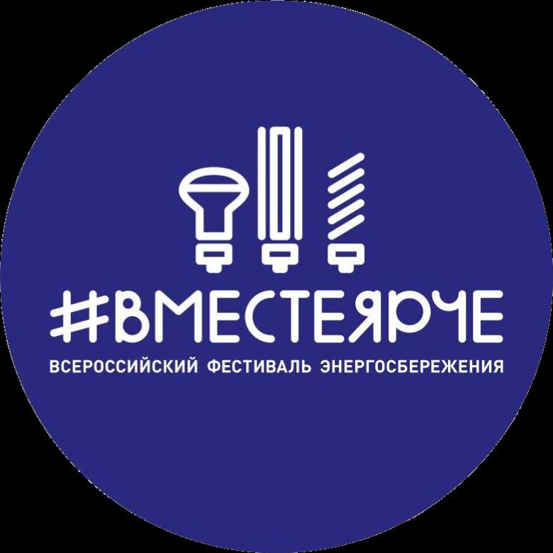 Министерство ЖКХ Краснодарского края участвует в международном фестивале