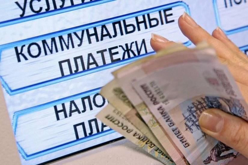 Своевременная оплата платежа