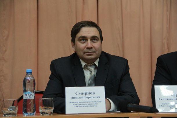 Смирнов Николай Борисович Министр Свердловской области