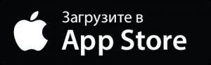 """Скачать приложение """"Реформа ЖКХ"""" на iPhone"""