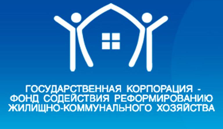 ЖКХ официальный сайт